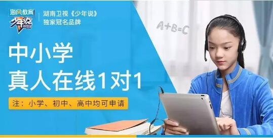热烈祝贺海风教育荣获行业典范品牌!