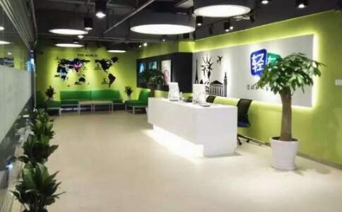 轻轻教育北京轻轻教育知春路校区