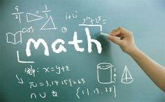 海风教育初一数学知识点,轻轻教育为你查漏补缺