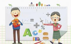 海风教育初中数学知识点轻轻教育教你这样记!